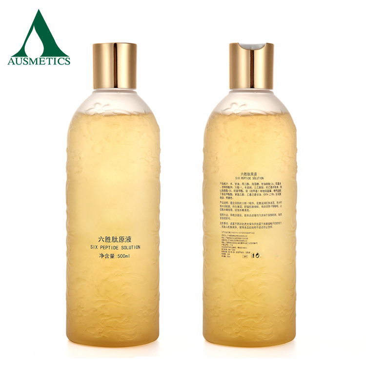 OEM High quality anti wrinkle moisturizing hydrating hyaluronic acid serum skin care