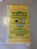 Bopp laminated size pp woven rice packing bags 5kg 20kg 50kg pp bags