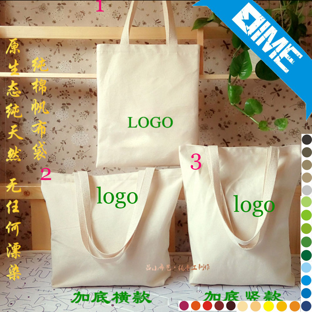 2016 China Factory Fashion Extra Large Reusable Tote Canvas Organic Cotton Bag