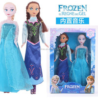 2015 hot sale DIHAO Frozen doll ,new style .frozen elsa and anna with musice let it go .