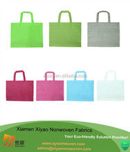 Dispoable dust bag cheap nonwoven cloth bag