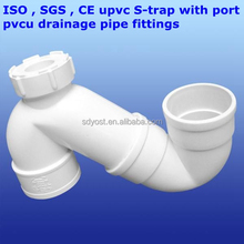 factory price pvc s-trap with checking <strong>hole</strong> for pipe connections , pvc sewer pipe fittings