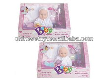 "Lovely 13"" Doll blow up dolls"