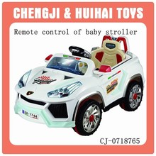 r/c musical lighted big size kids drivable cars