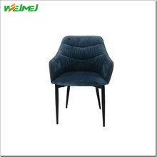Modern Banquet Long Legs Tub Dining Chair Covered withVelvet Fabric
