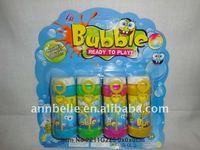 Special SpongeBob SquarePants 4 bottles of bubble water suction plate