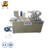 DPP-115 plate type Automatic small alu alu blister packing machine guangzhou pill blister packing machine