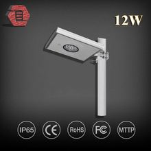 LYBRAIO12WA702 Guatemala city IEC 60598-2-2 gray or sliver 12w solar led street light all in one