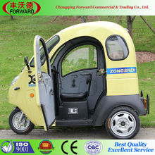 Yellow/White/ Red Vehicle Body Made In China Handicapped Electric Scooter