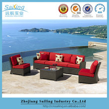 Hot sale outdoor furniture modular metal simple design sofa set