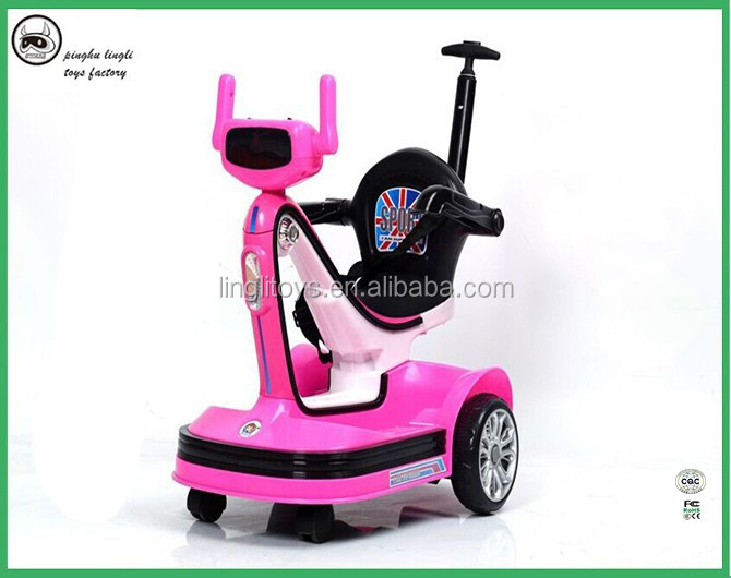 The model HEB-1258 Pinghu Lingli baby electrical tricycle,child mini motor with LED light