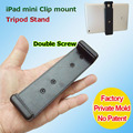 2016 New Popular Double 1/4 Screw Head Selfie Sticks Tripod Clip Mount for iPad mini Monopod Sticker Stand Clamp Adapter
