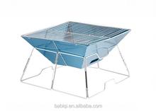 Stainless Steel Folding Barbeque Portable Camping Grill Space Saving BBQ5332 middle size