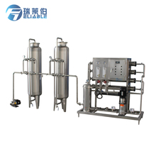 New customized automatic active carbon filter tank for water pretreatment