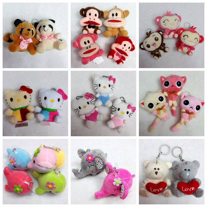 Cute mini 8 cm & 10 cm size plush dog shape keychain toy,plush keychain toy manufacture