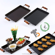 Food Serving Carrying Tray with Handles L330mm,W220mm,H24mm
