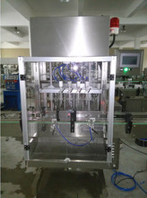 CE standard automatic jam filling machine