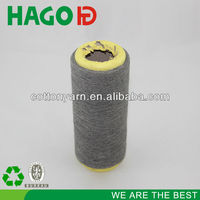 cotton china supplier grey melange yarn