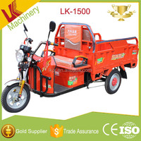LK 1500 Hot Good New Popular electric tricycle cargo china/2017 Cheaper Strong power electric tricycle cargo LK 1500