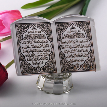 Factory Wholesale Muslim Gifts Quran Book Wedding Return Gifts with light base