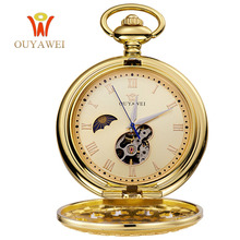 OUYAWEI Pocket Gold Mechanical Watch Men Vintage Pendant Watch Necklace Chain Antique Fob Watches