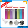 HOT!! high quality backup 2000mah battery charger usb power bank for promotion