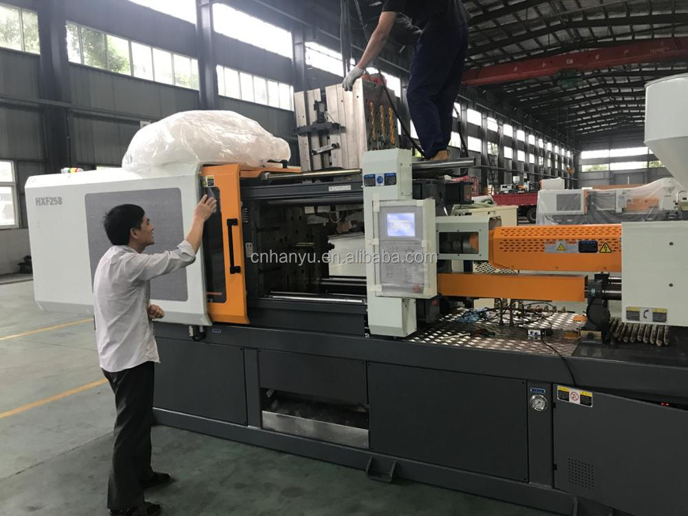 150ton plastic molding machine price