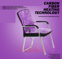 Carbon Fiber Far Infrared Heated Cushion