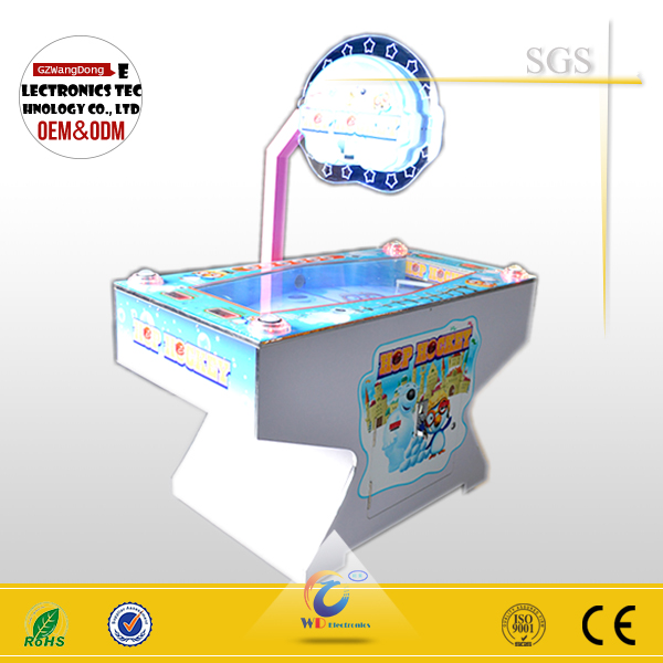 WD-B01 Wangdong air hockey and pool table lottery game machine
