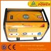 soundproof 12v dc kerosene generator set