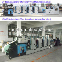 hot sales digital four color offset printer for sale LSY-470 business form ofset rotary press machine