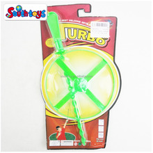 outdoor plastic flying disc toys launcher