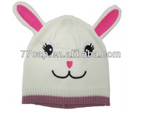 Funny Kids Knitting Animal Beanie Hat with Ears Manufactor
