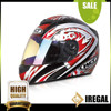 China motocross high-grade off-road motorcycle helmet for sale