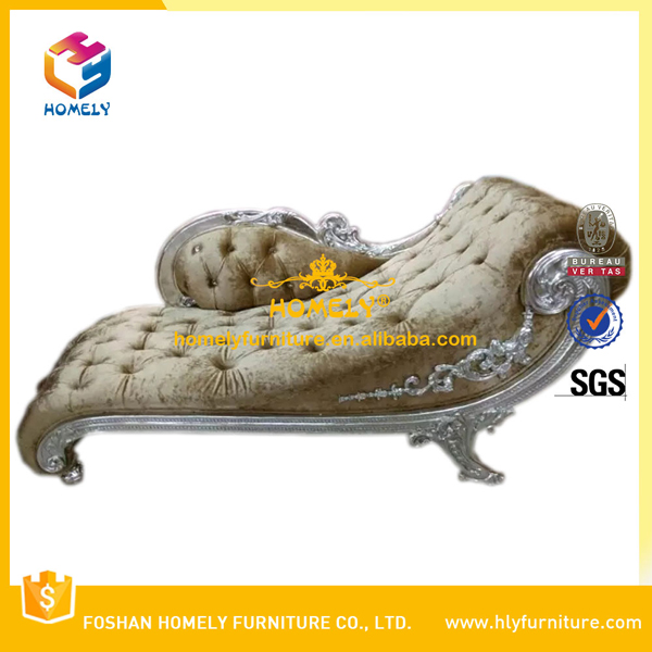 Chinese factory blue chaise lounge