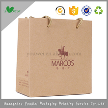 guangzhou customized logo brown kraft shopping paper carrier bag and bookstore supermarket beauty supply paper bag custom print