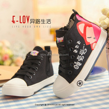 High quality long fashion shoes for boys XZ023H