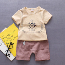 EG-SYG121 boy outfit <strong>children's</strong> clothing <strong>sets</strong> in bulk boutique