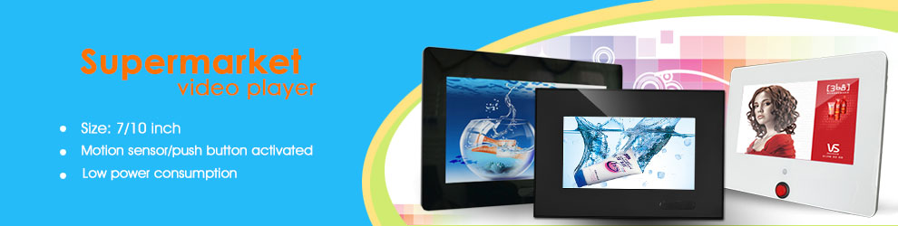 7 inch LCD interactive lcd advertising with press button