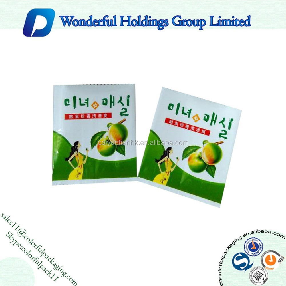 small plastic bag for weight loss pills empty bag individual packaging