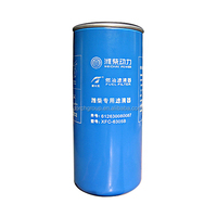 High quality Oil/Fuel filter 612630080087 use for WEICHAI engines