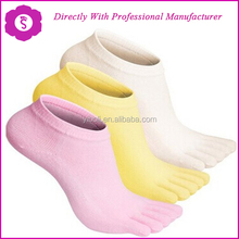Zhejiang YIBOLI OEM service WHOLESALE CUSTOMIZE PRINT YOUR LOGO FEMALE 5 TOE SOCKS SOCKS