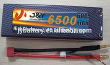 2S 6500MAH 7.4V LIPO Hardcase RC car battery 60c continues 220c burst High C rating Performance