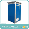 Prefabricated portable toilet,EPS toilet partition,new design mobile toilet