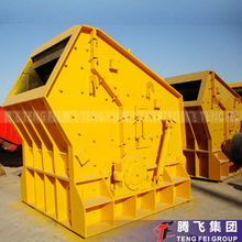 Widely used mining marble stone breaker machine
