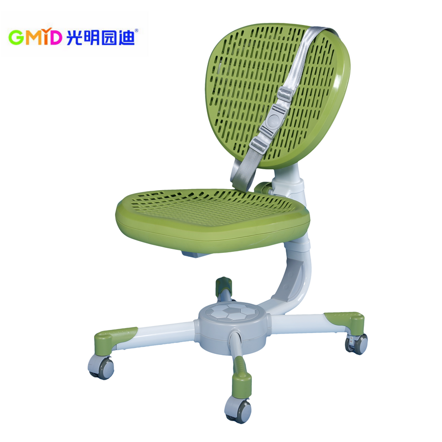 Furniture Children Chairs adjustable school chair A5