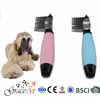 [Grace Pet] Pet Dematting Comb Dog Brush Dog Deshedding Tool