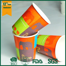 small paper cups ,disposable paper cup ,pe coated paper cup blank