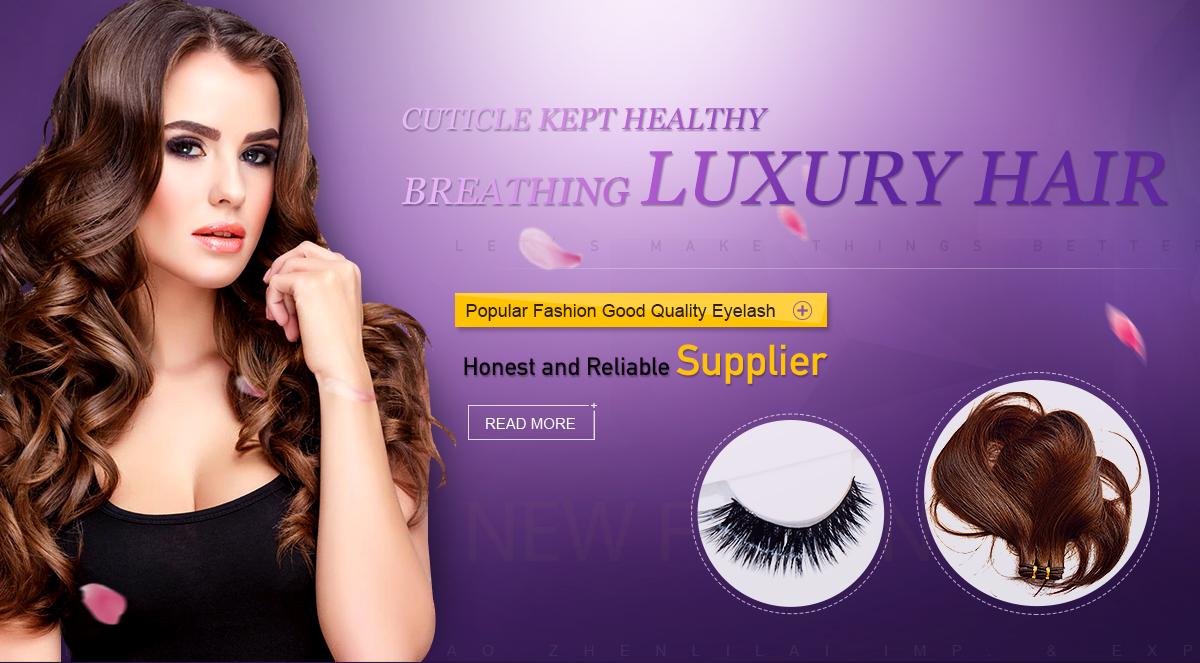 Qingdao Zhenlilai Imp Exp Co Ltd Hair Extension Hair Weave