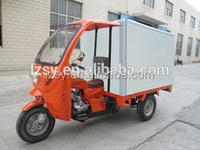 SY150ZH-E7 150CC Enclosed high speed reverse trike motorcycle with cabin for driver and warm box